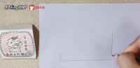 如何用简笔画画出弧形小房子
