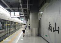 深圳南山地铁站附近的租房攻略