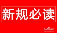 深圳注册美国商标补贴多少/资助领取条件?