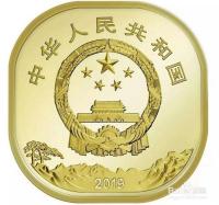 到哪个银行可以现场预约到泰山文化纪念币?