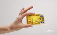 怎么用信用卡