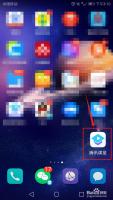 手机腾讯课堂怎么设置优先下载清晰度
