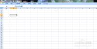 Excel表格中单击一个单元格怎样将整行整列变色