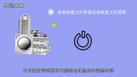 怎么消除发动机黄灯
