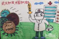 戴口罩,防新型冠状病毒的儿童画怎么画?