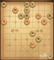 象棋破解残局(三)