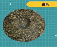 生普洱茶饼怎么喝