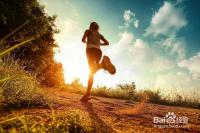 夏天如何才能通过跑步实现减肥瘦身的目呢?