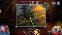 密室逃脱15神秘宫殿第39关如何制作熔炉工具钥匙