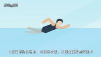 游泳教练证怎么考