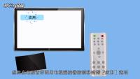 创维电视投屏怎么设置