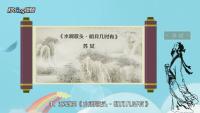 中秋节有关的诗句有哪些?