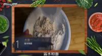 如何做鸡蛋灌饼