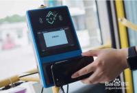 如何用微信乘车码乘公交