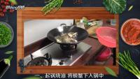 家常炒螃蟹怎么做?