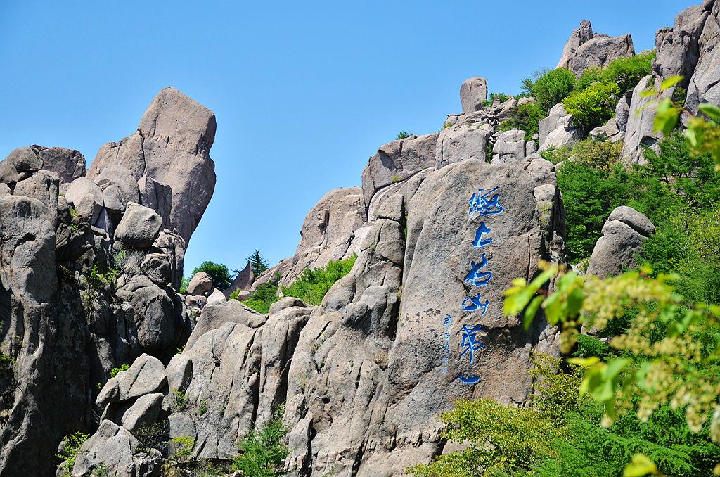 青岛海山附近的别墅