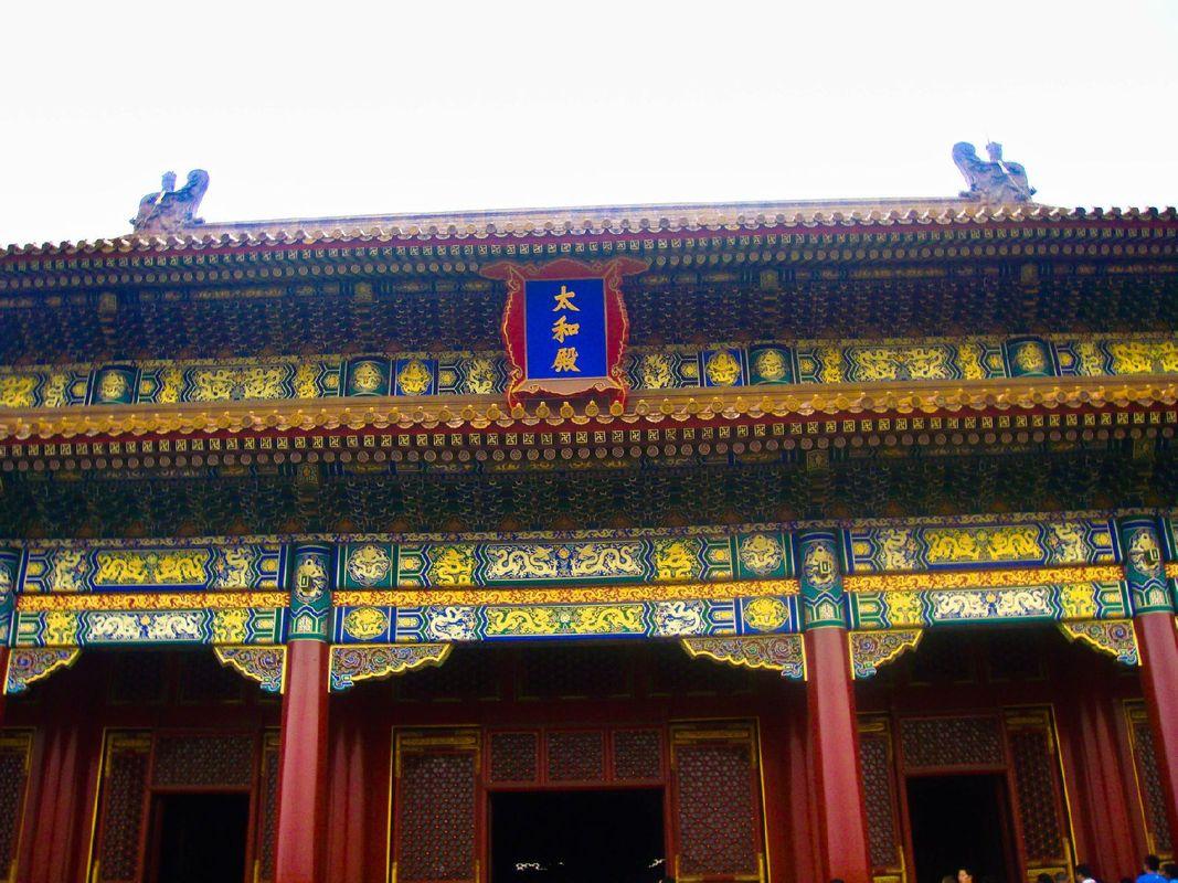 """北京故宫太和殿是""""东方三大殿""""之一,中国现存最大的木结构大殿,俗称"""