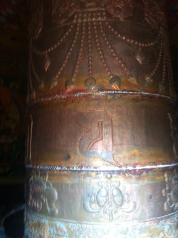 海西蒙古族藏族自治州香日德班禅寺