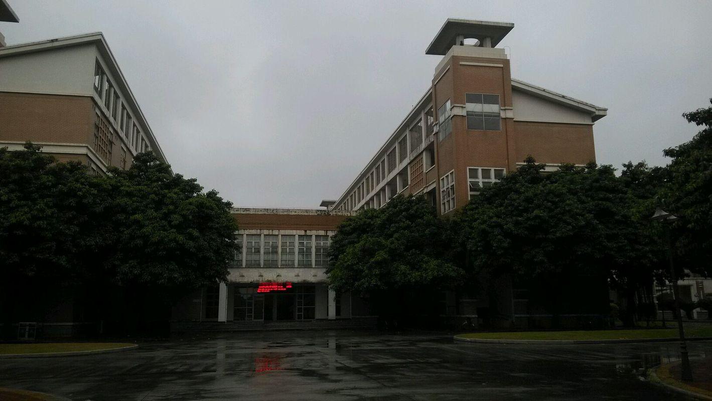 福州大学城