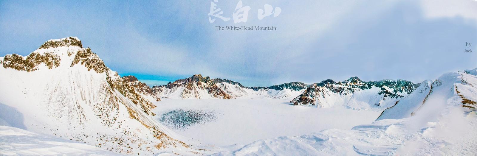 """一个人的""""武林""""—— 长白山"""
