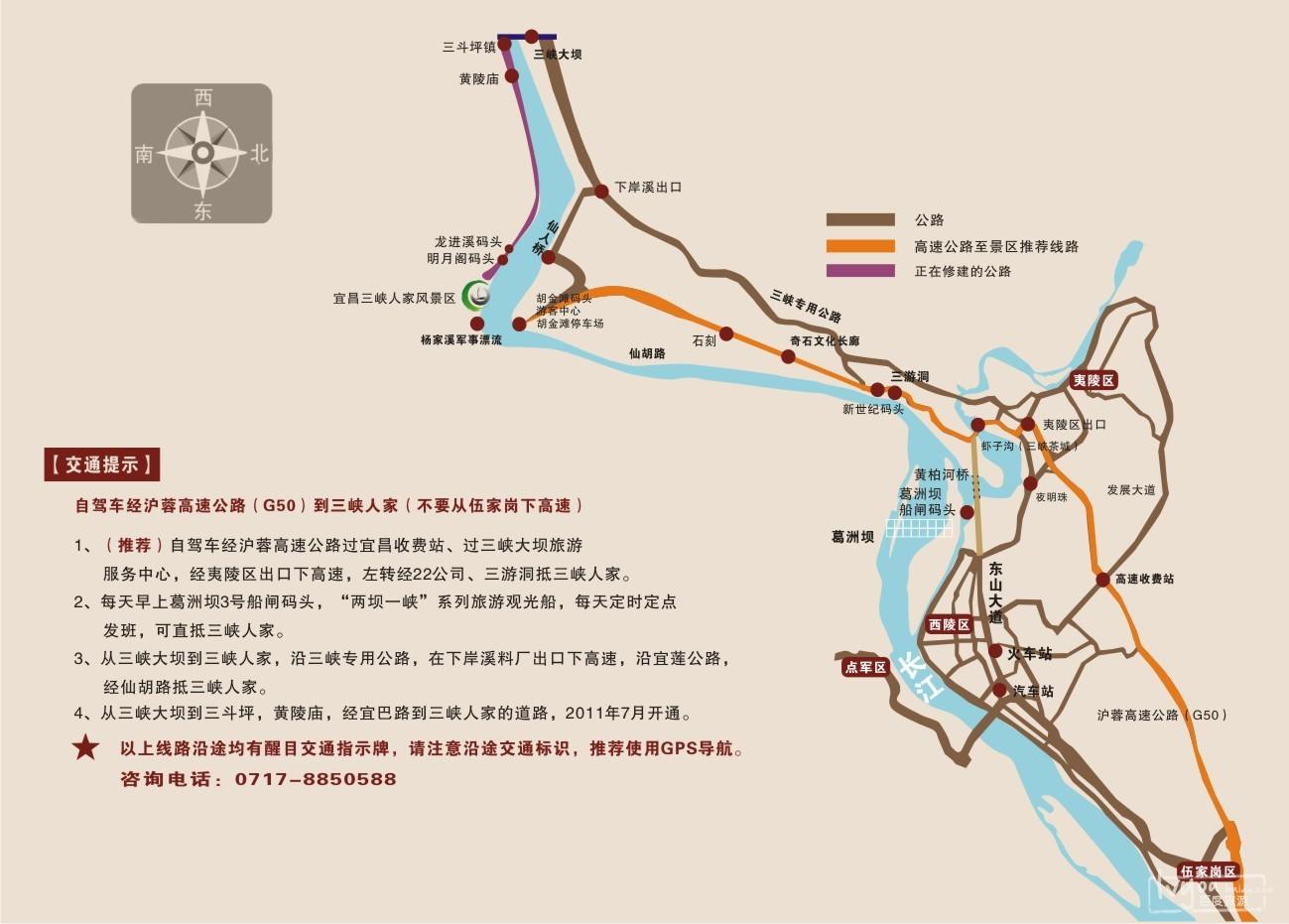 长江三峡工程坛子岭旅游区是三峡坝区最早开发的景区,于1997年正式开始接待中外游人,因其顶端观景台形似一个倒扣的坛子而得名,该景区所在地为大坝建设勘测点,海拔262.48米,是观赏三峡工程全景的最佳位置,不仅仅能欣赏到三峡大坝的雄浑壮伟,还能观看壁立千仞的长江第四峡双向五级船闸。游玩:长江三峡工程坛子岭旅游区是三峡坝区开发最早的旅游区,位于大坝北面的长江北岸,坛子岭的海拔仅为262.