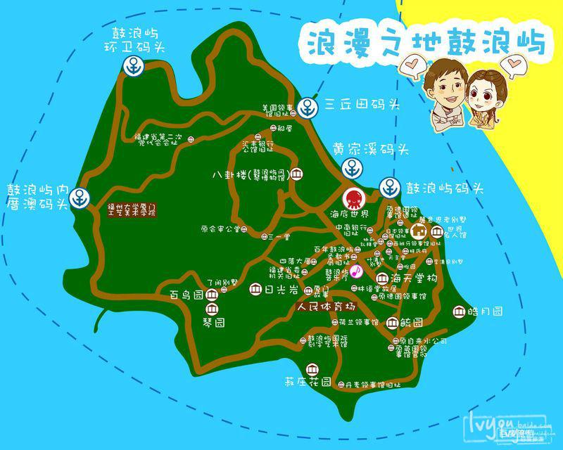 (步行)     (轮船)  (步行)图片描述:鼓浪屿手绘地图 清晨