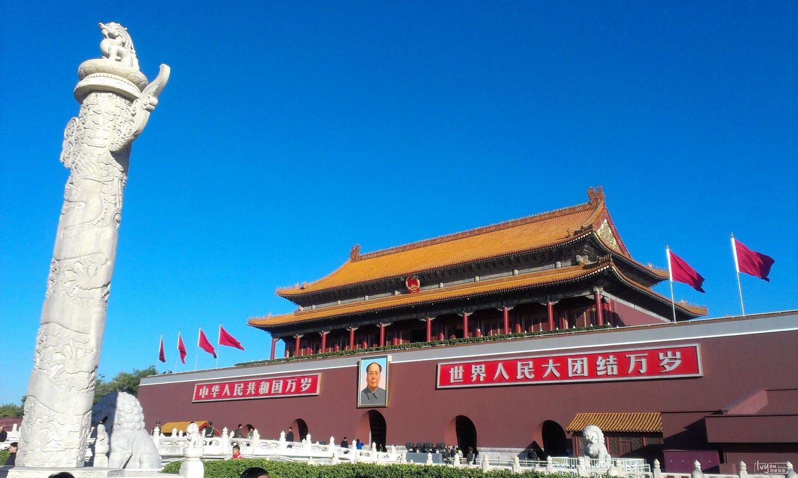 首都北京_旅行画册旅行图片_百度旅游