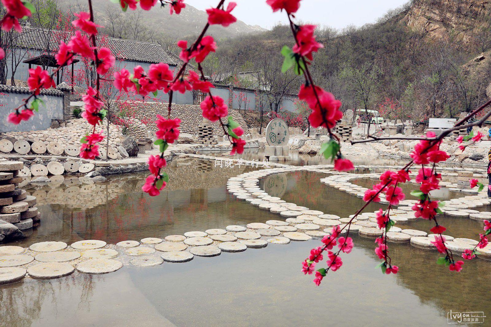 曲阳虎山风景区