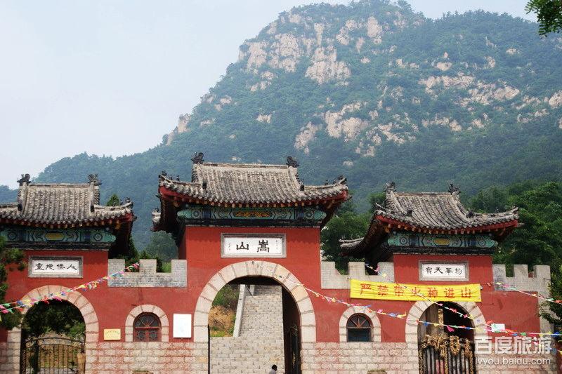 临朐嵩山风景区地图