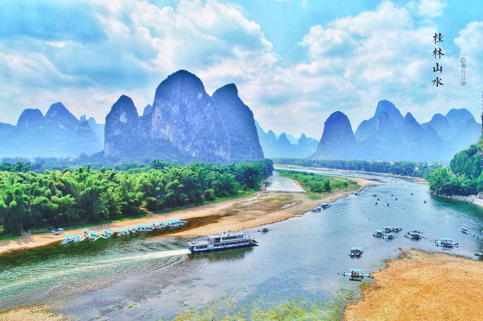 模式桂林,恋爱我心中的刘三姐时代山水寻找攻略小图片