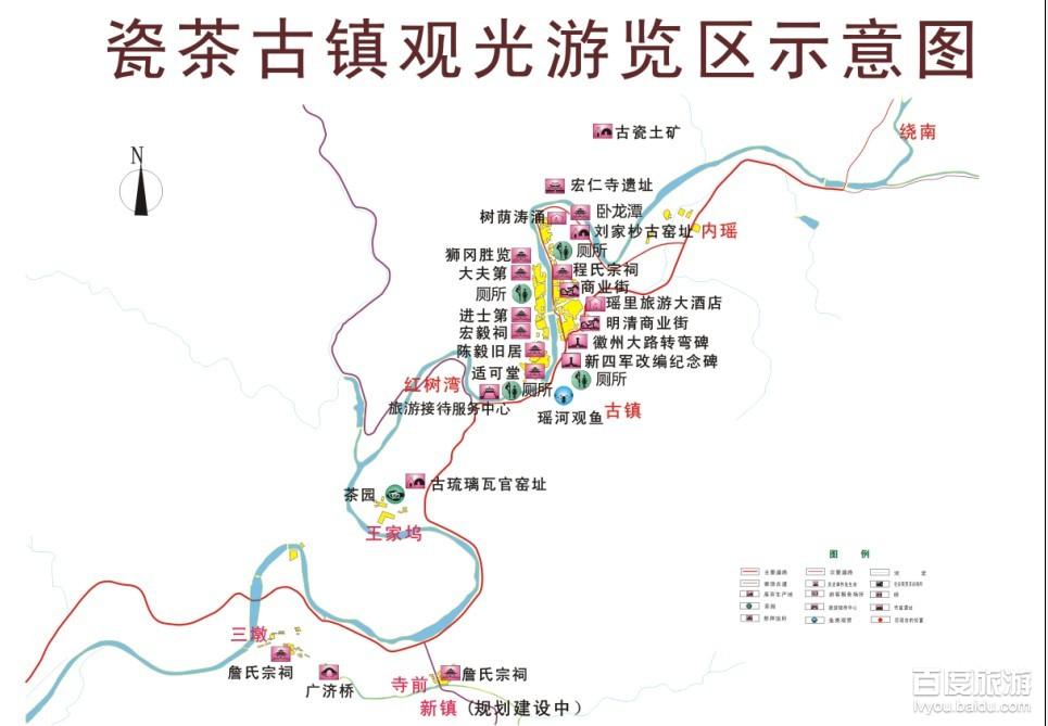 瑶里瓷茶古镇 yaolicichaguzhen