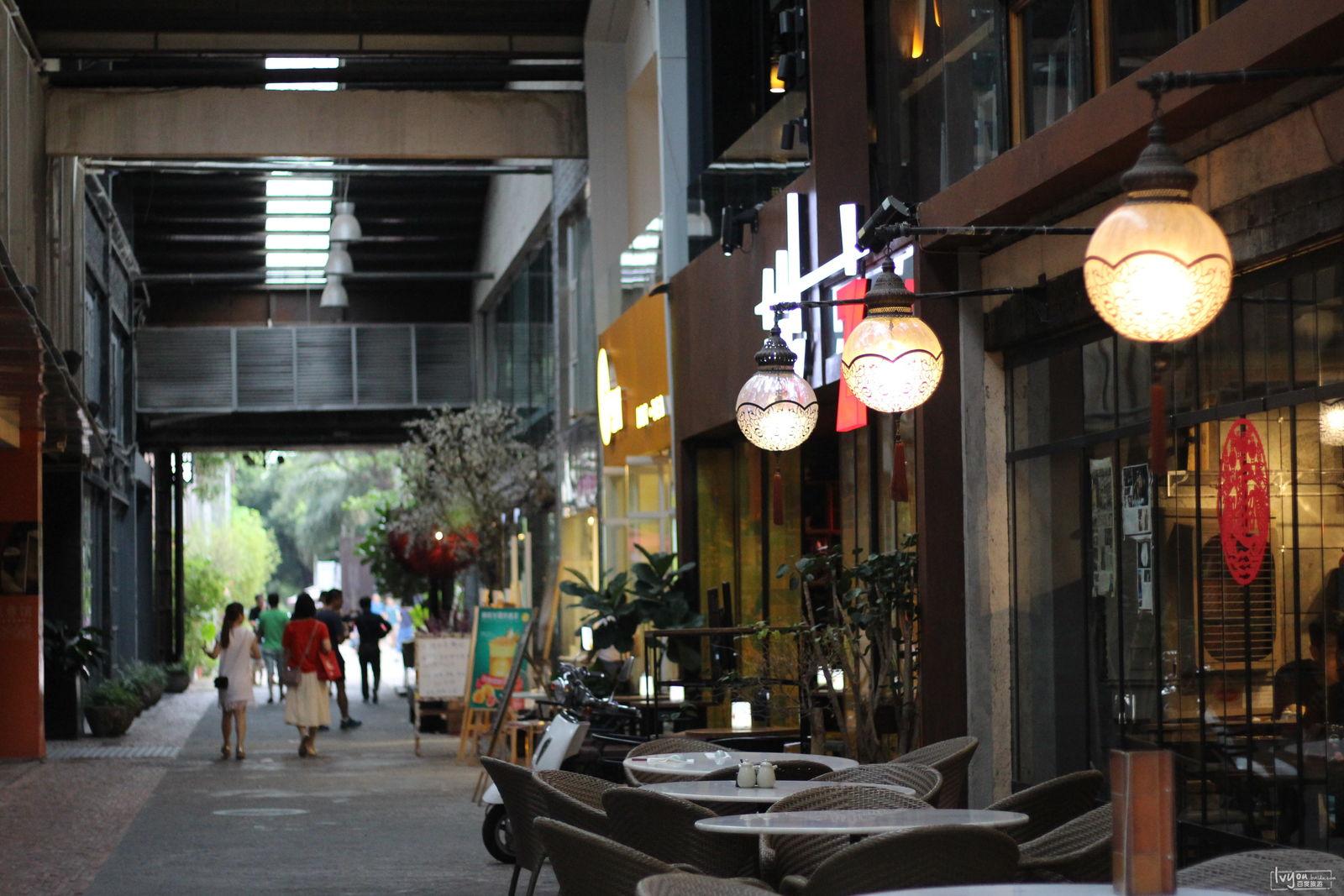 2016华侨城创意文化园旅游攻略图片
