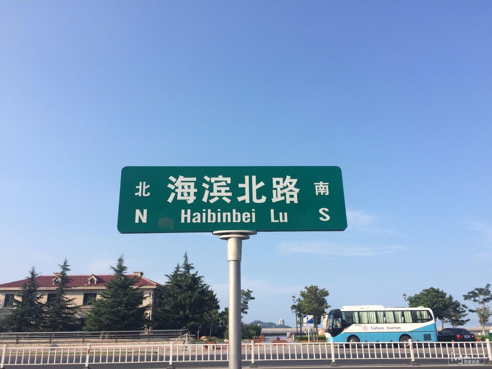 东北大环线<秦皇岛-锦州-哈尔滨-长春-大连-威海-呼和浩特&gt