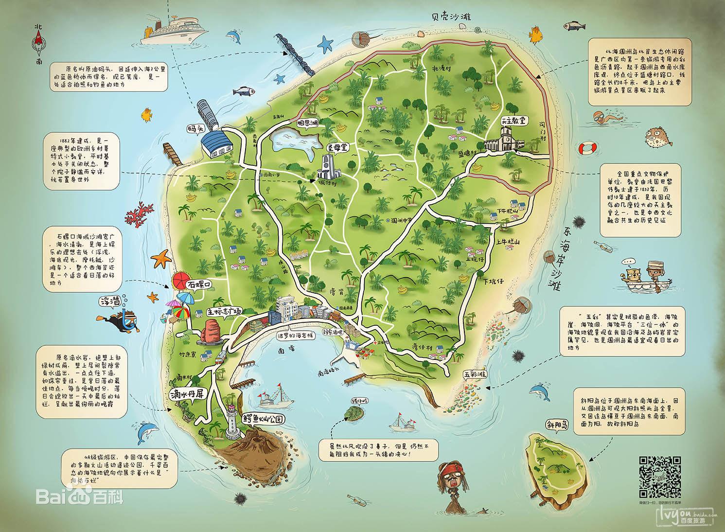 先发一张涠洲岛手绘地图