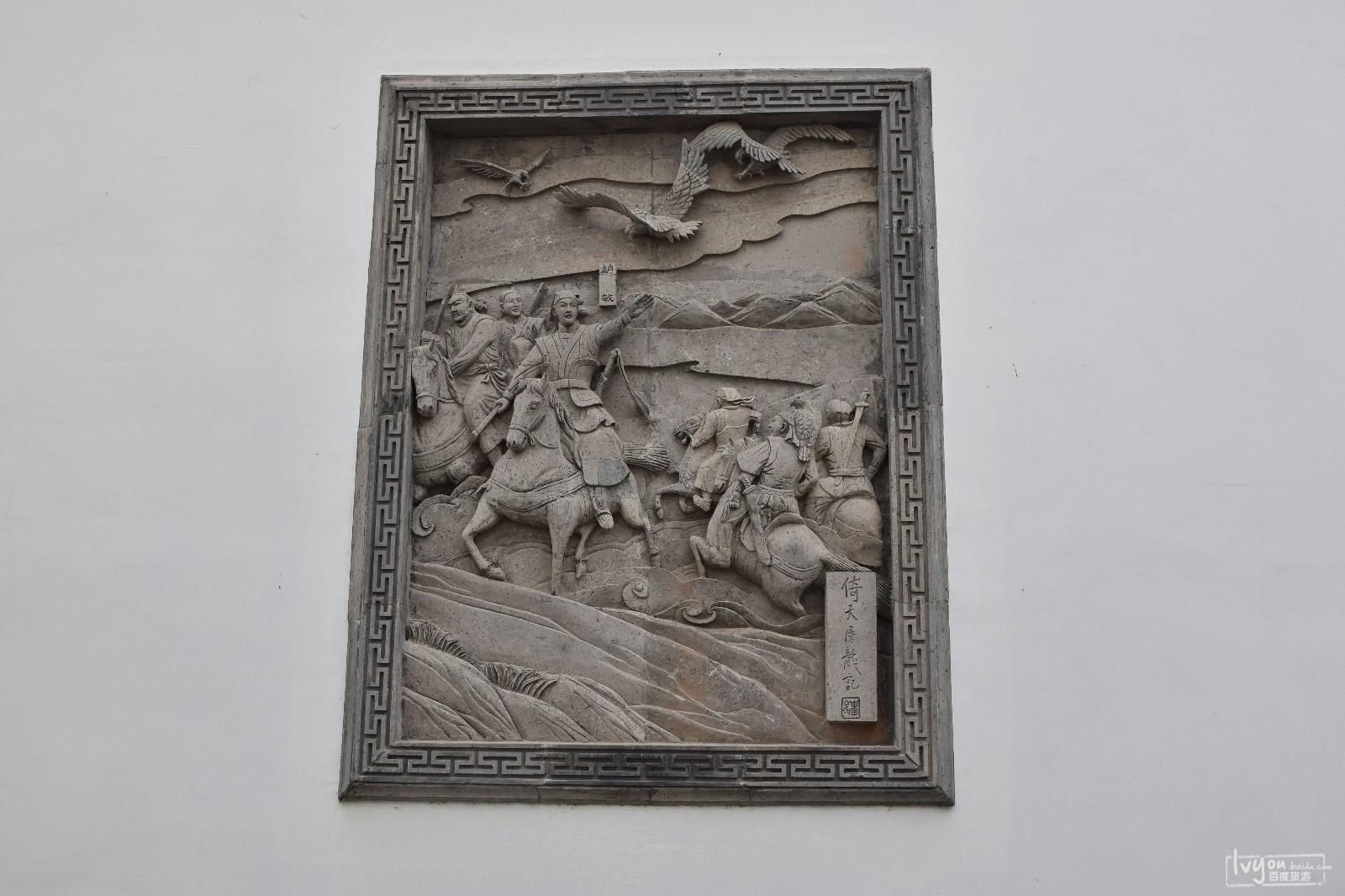 走进书院,一排的石雕壁画,一幅幅都表现了金庸的作品,比如这幅倚天