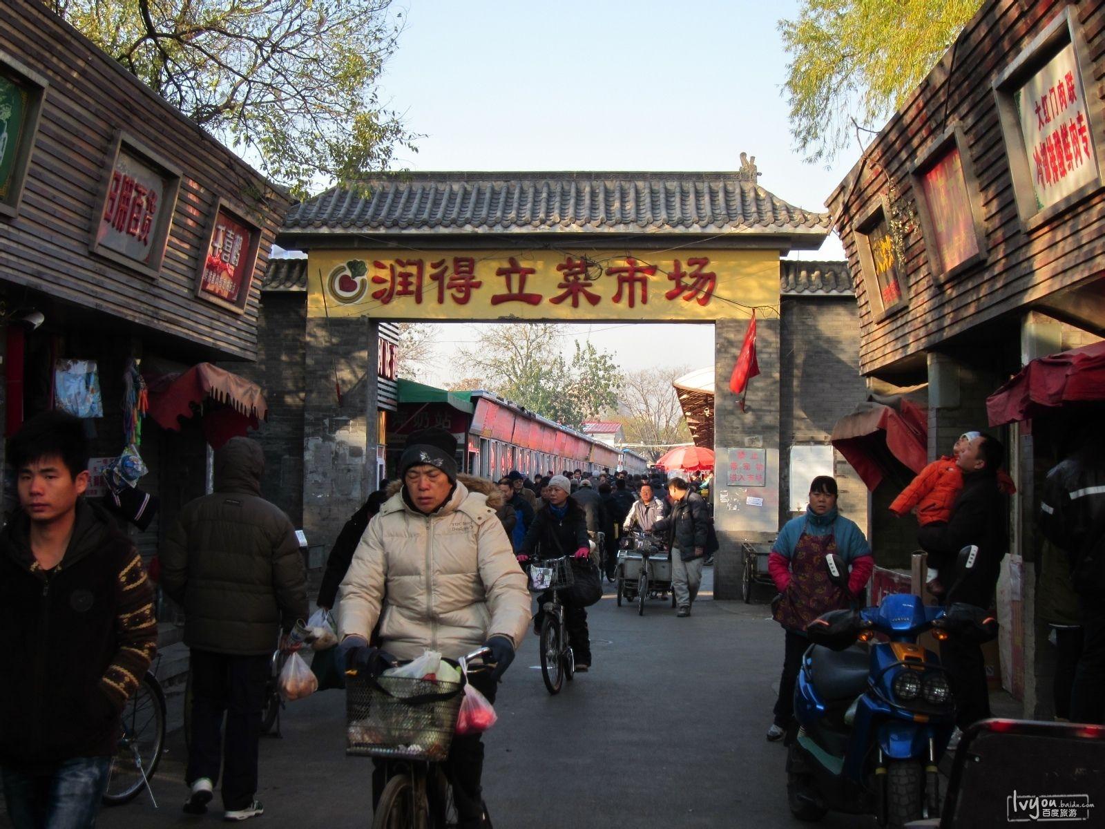 游记攻略 北京游记 两个人的北京  早上8点出发坐55路公交车到刘海图片