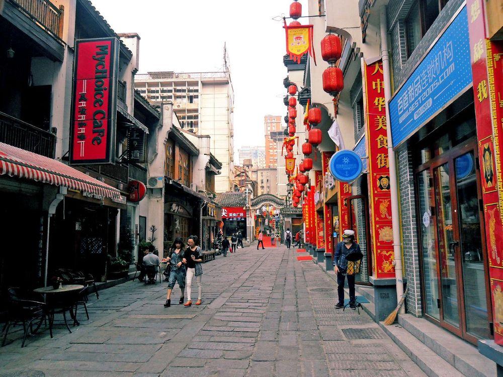太平老街图片