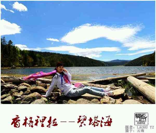 云南风景五月旅行