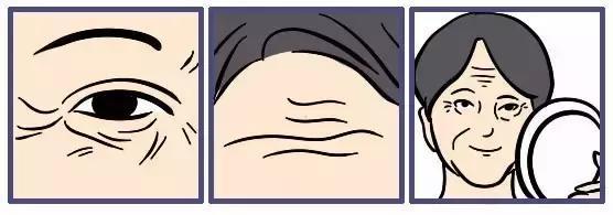 女人长了皱纹该怎么办?