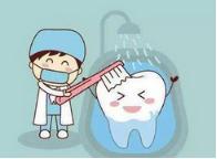 拔牙可以医保报销吗?