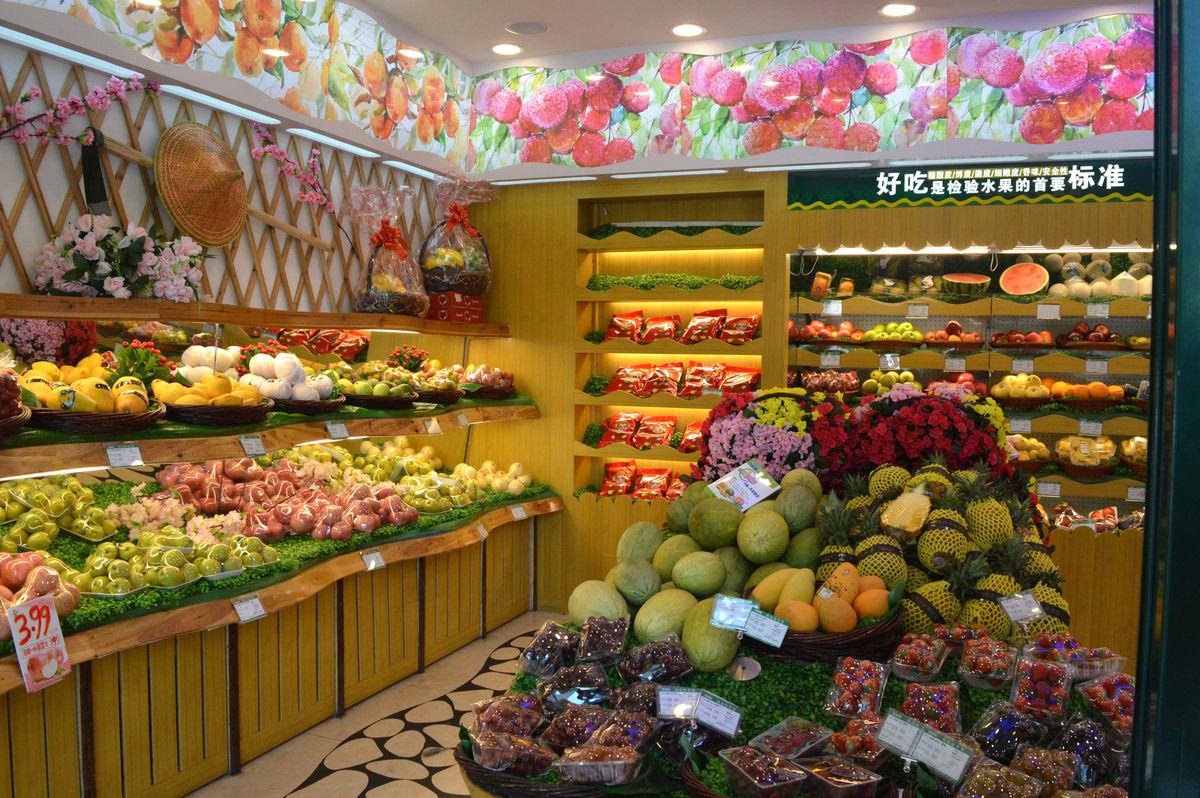 水果店怎么装修比较好?