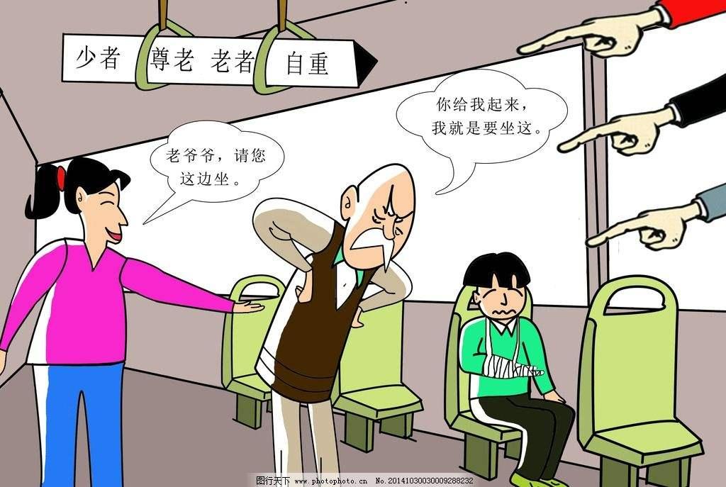 南京地铁上女孩腿伤不让座,遭老汉怒扇耳光,你怎么看?