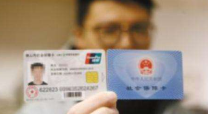 北京社保卡可以在外地使用吗 无忧淘