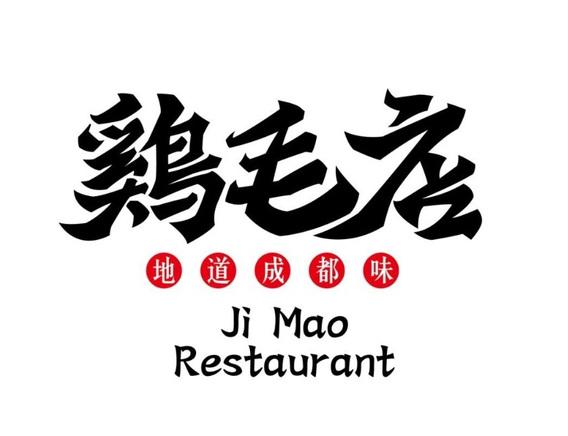 logo logo 标志 设计 矢量 矢量图 素材 图标 568_436