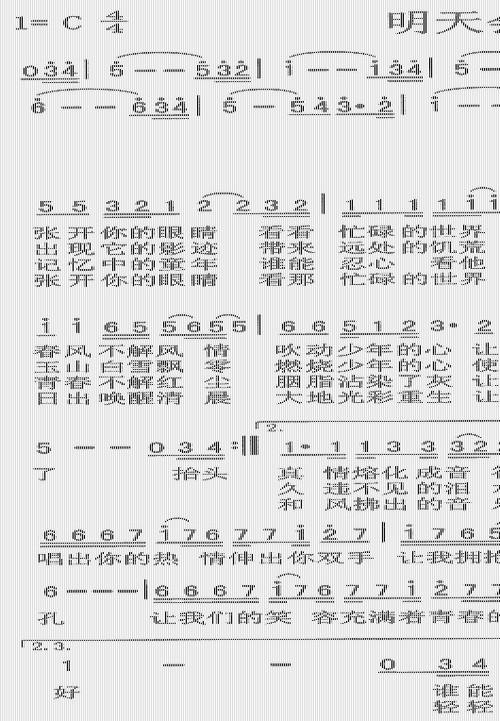 鬼怪主题曲谱子-经典歌曲简谱 | 宽500x721高 | 显示比例:100% |查看原图下一张