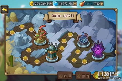勇者召唤新手攻略 游戏初期快速升级方法 详解怎么玩
