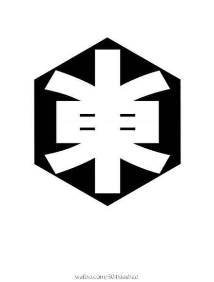 logo 标识 标志 设计 矢量 矢量图 素材 图标 440_580 竖版 竖屏图片
