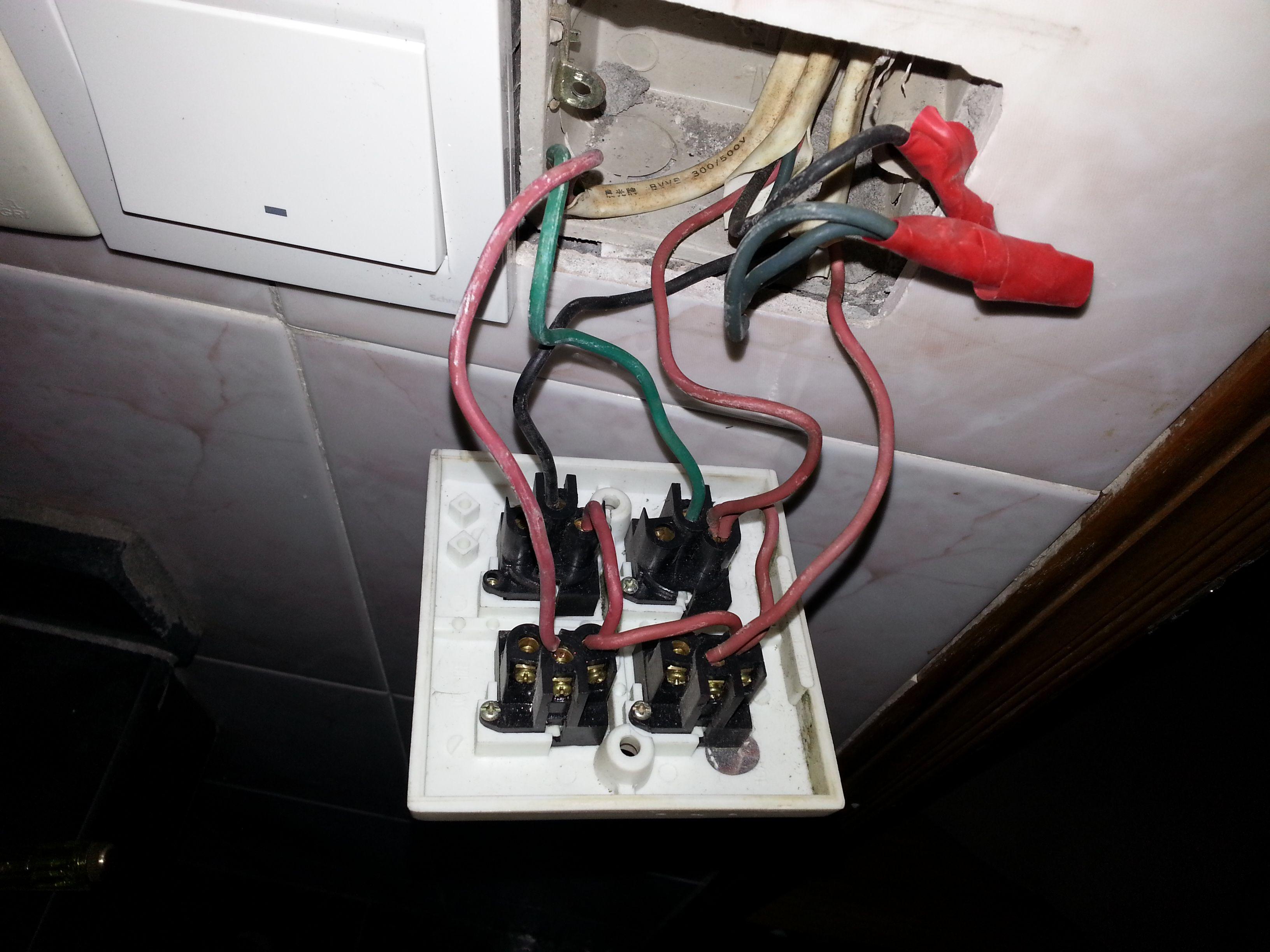 老的四位开关,分别联灯,排气扇和两个浴霸灯,现在要换新的,求接线方法