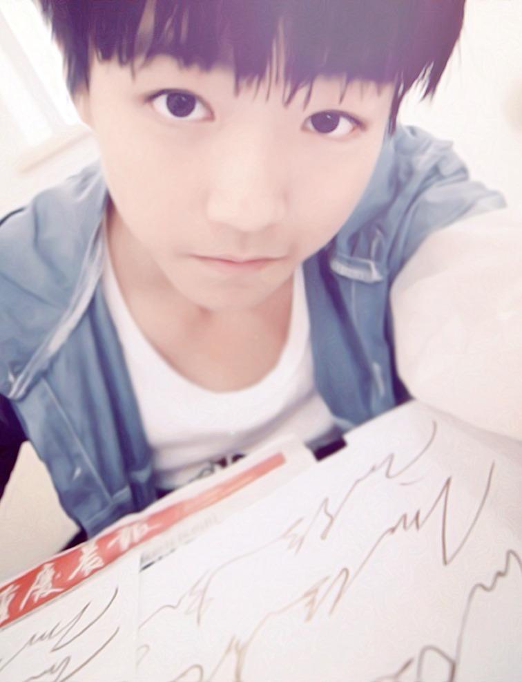 tfboys王俊凯签名照片图片