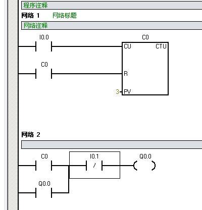 请教西门子s7-200 plc 加计数器的详细执行过程?